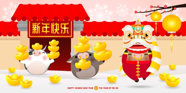 Счастливый китайский новый год 2021, маленький бык держит китайские золотые слитки и танец льва, год зодиака быка, милая корова мультфильм календарь изолирован, перевод счастливый китайский новый год Premium векторы