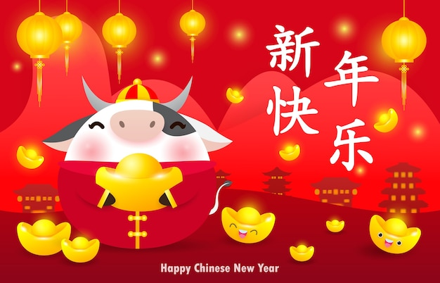 Premium Vector | Happy chinese new year 2021, little ox ...