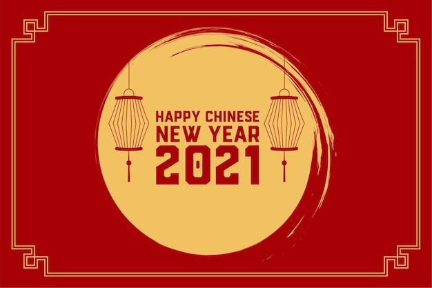 Felice anno nuovo cinese 2021 con lanterne in rosso Vettore gratuito
