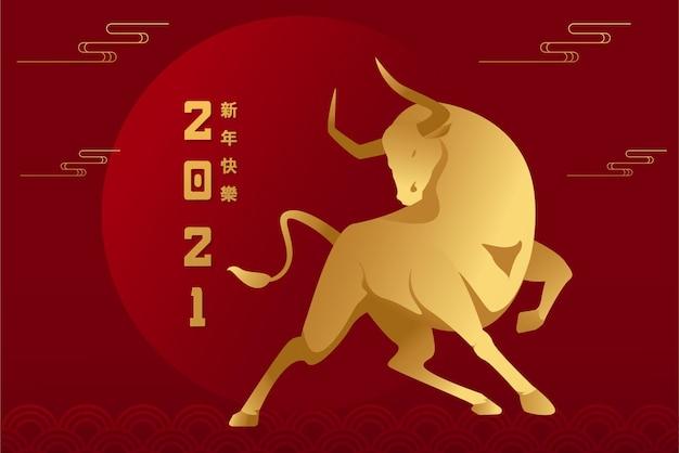 황소 벡터 일러스트 레이 션의 행복 한 중국 새 해 2021 년, 빨간색과 금색 색상 프리미엄 벡터