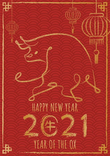 해피 중국 설날 2021, 손으로 그린 낙서 브러시 서예 황소와 황소의 해. 무료 벡터