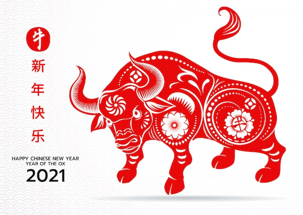 Premium Vector | Happy chinese new year 2021, year of the ox ,chinese zodiac  sig.