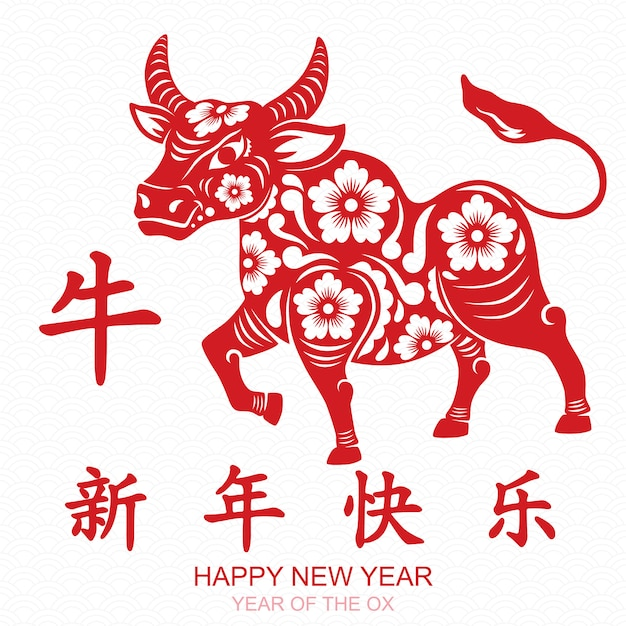 premium vector happy chinese new year 2021 year of the ox cow https www freepik com profile preagreement getstarted 9873545