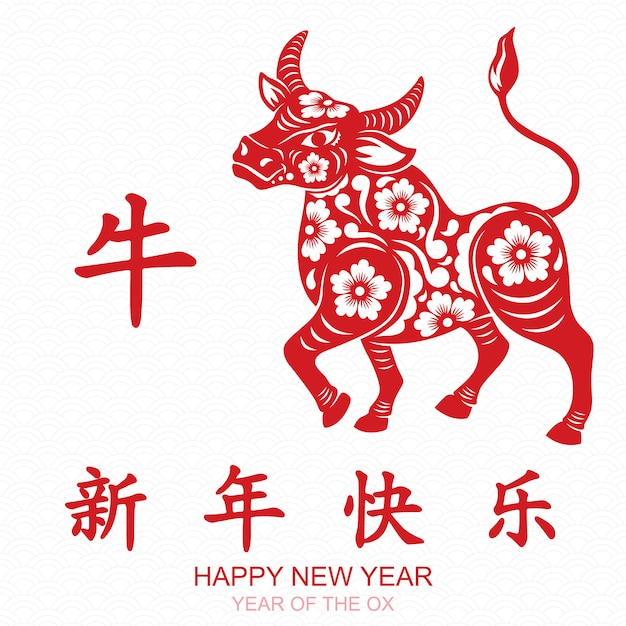 Premium Vector Happy Chinese New Year 2021 Year Of The Ox Cow