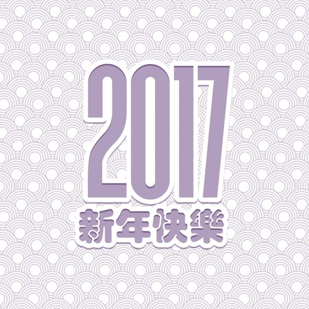 Happy chinese new year, background with circles