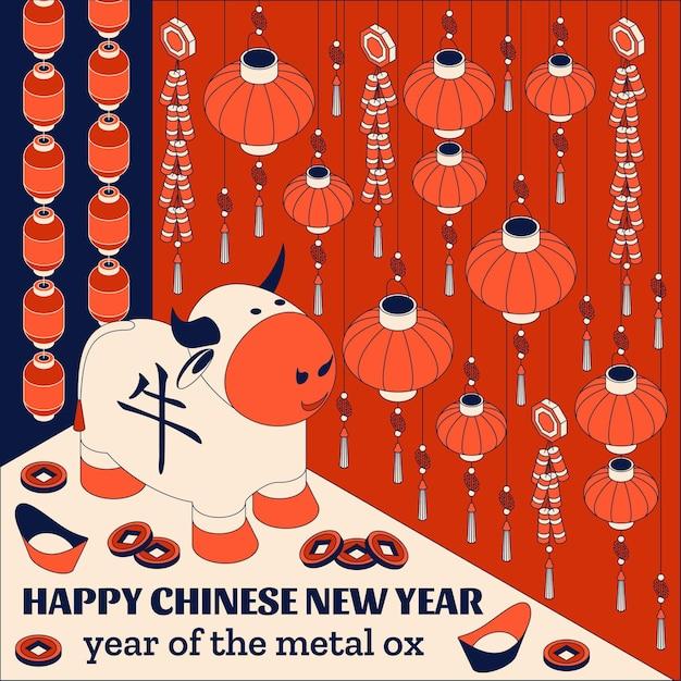 Счастливый китайский новый год фон с творческим белым быком Premium векторы