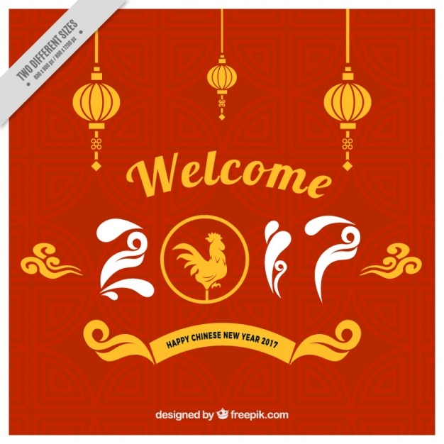 Happy chinese new year background with rooster\ and lanterns hanging