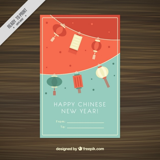 Happy chinese new year card with decorative lanterns hanging