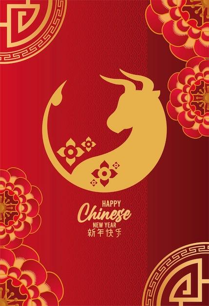 赤い背景イラストの花と牛と幸せな中国の新年カード Premiumベクター