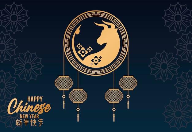 황금 황소와 파란색 배경 그림에서 램프와 함께 행복 한 중국 새 해 카드 프리미엄 벡터