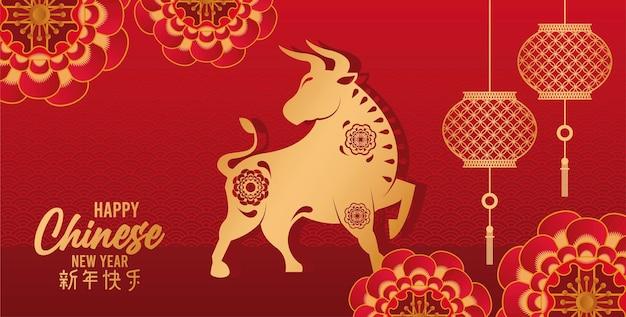 황금 황소와 빨간색 배경 그림에서 램프와 함께 행복 한 중국 새 해 카드 프리미엄 벡터