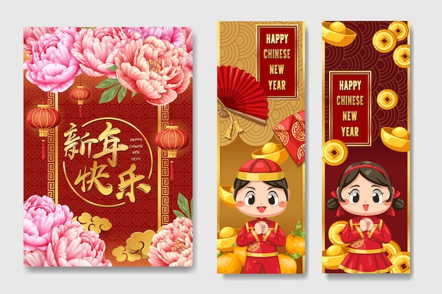 Happy chinese new year card with a kid wearing a tee and ah muay. Free Vector