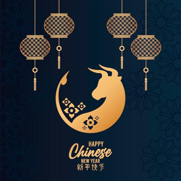 황소와 파란색 배경 그림에서 램프와 함께 행복 한 중국 새 해 카드 프리미엄 벡터