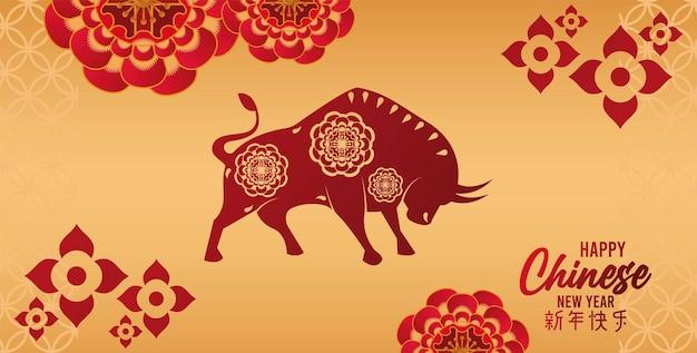 황금 배경 그림에서 붉은 황소와 함께 행복 한 중국 새 해 카드 프리미엄 벡터
