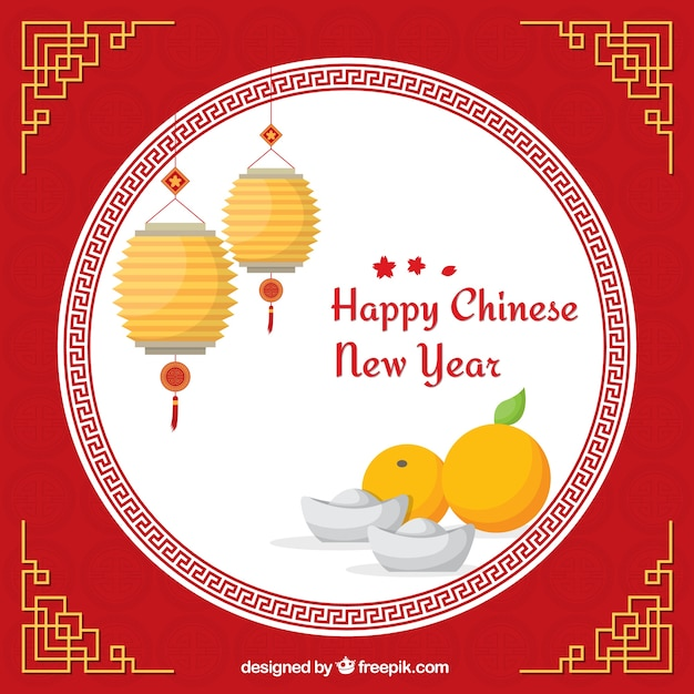 happy chinese new year card free vector