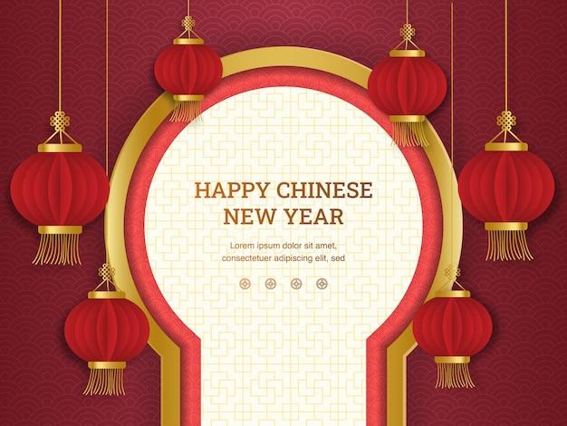 ハッピー中国の旧正月:紙でドアの前に中国のランタンは、赤の背景にアートとクラフトスタイルをカットしました。 Premiumベクター