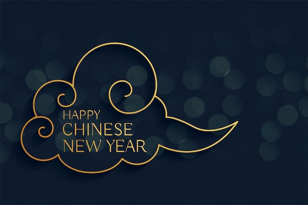 Happy chinese new year cloud background Free Vector