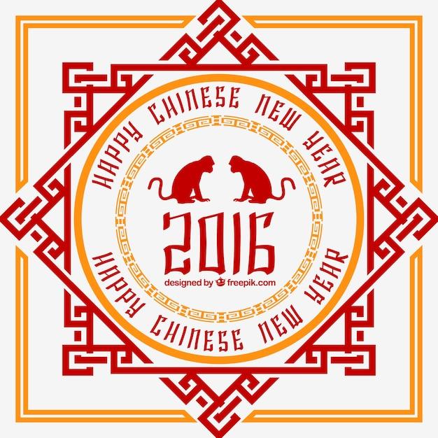 Happy chinese new year decorative background