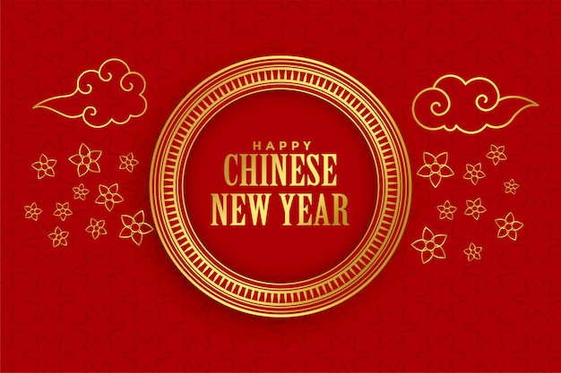 Happy chinese new year decorative design Free Vector
