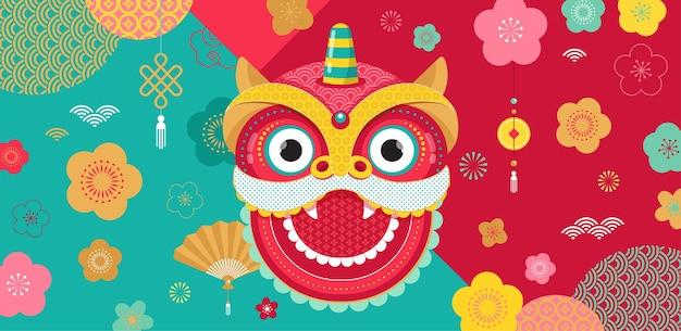 행복 한 중국 새 해 디자인. 프리미엄 벡터