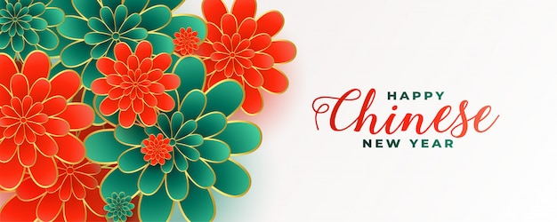 Happy chinese new year flower card design Free Vector