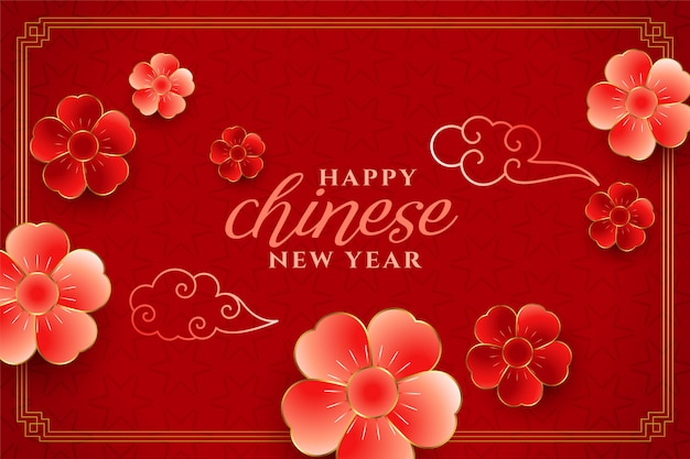 Happy chinese new year flower concept greeting card design Free Vector
