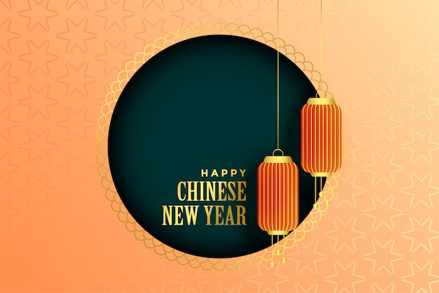 Happy chinese new year frame Free Vector
