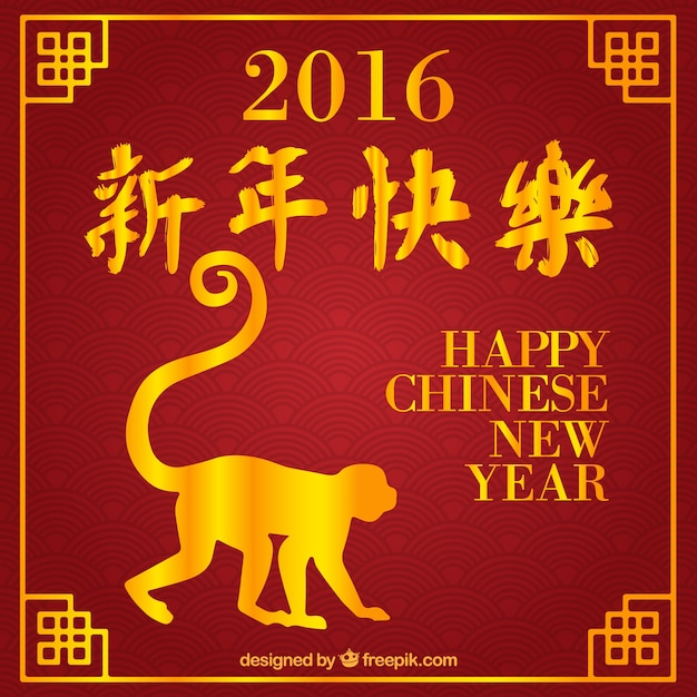 happy chinese new year golden background free vector - Happy Chinese New Year In Chinese