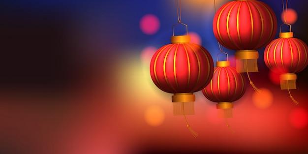 Happy chinese new year golden red hanging lantern Premium Vector