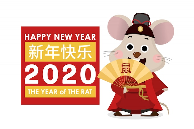 Happy Chinese New Year Greeting Card Rat Zodiac - Free ...