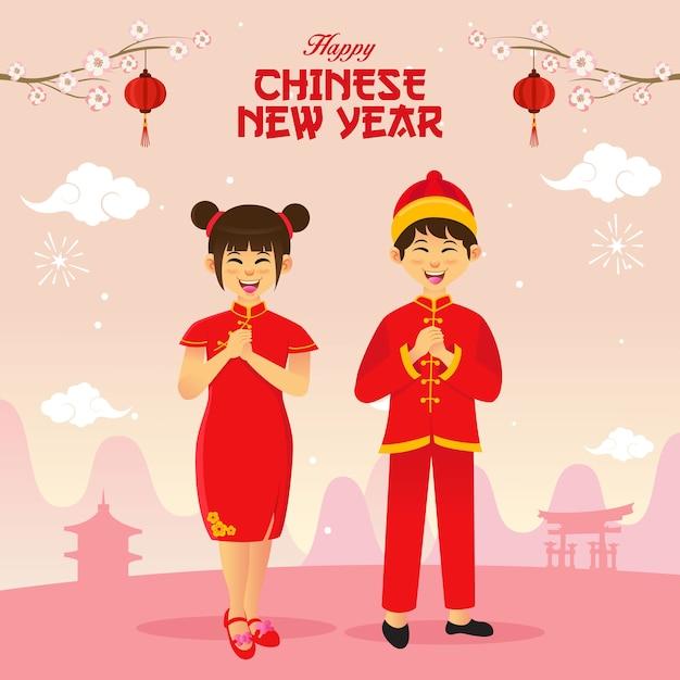 ハッピーチャイニーズニューイヤーグリーティングカードチャイニーズニューイヤーフェスティバルに敬礼する民族衣装を着た中国の子供たち Premiumベクター