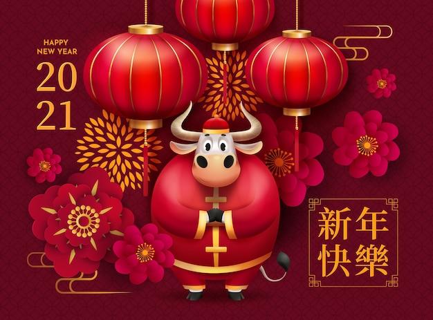 Счастливая китайская новогодняя открытка с мультяшным быком, цветами, фейерверком и китайскими фонариками на красном фоне. 2021 год быка. перевести: с новым годом. Premium векторы