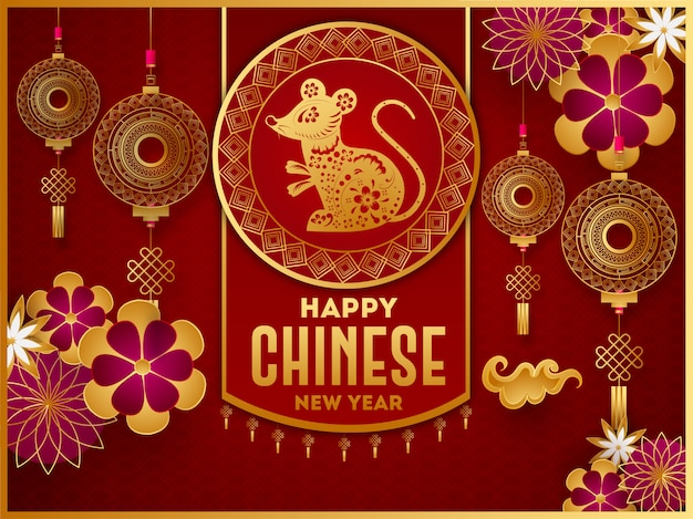 Happy chinese new year greeting card  with rat zodiac sign, paper cut flowers and hanging knot tassel ornaments on stylish red seamless square pattern . Premium Vector