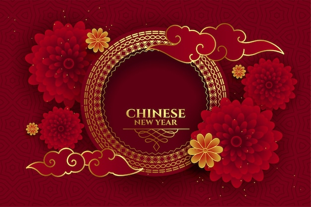 Happy chinese new year greeting card with text space Free Vector