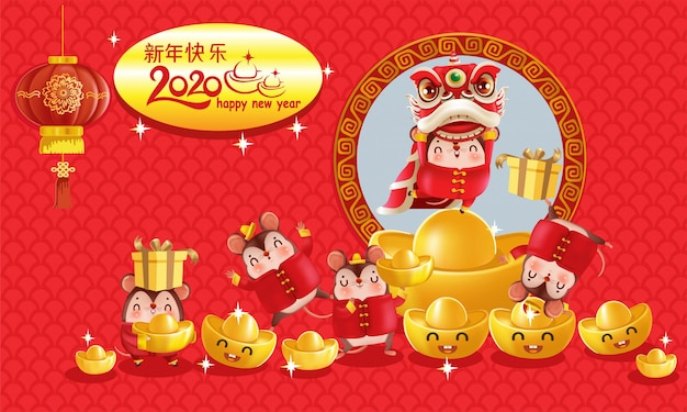 Happy chinese new year greeting cards 2020. translation: year of the golden rat. Premium Vector