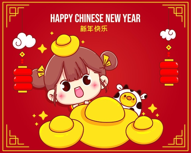 ハッピーチャイニーズニューイヤーグリーティング。かわいい女の子と中国の金の漫画のキャラクターイラスト 無料ベクター