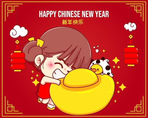 ハッピーチャイニーズニューイヤーグリーティング。中国の金を保持しているかわいい女の子、牛の干支漫画のキャラクターイラストの年 無料ベクター