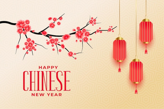 Happy chinese new year greetings with sakura flowers and lanterns Free Vector