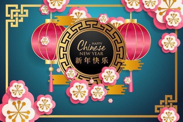 Happy chinese new year illustration Premium Vector