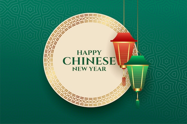 Happy chinese new year lantern decoration background Free Vector