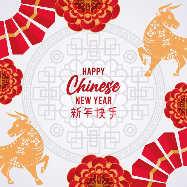 황금 황소와 회색 배경 그림 끈 해피 중국 새 해 글자 카드 프리미엄 벡터