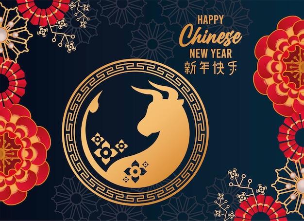 青い背景イラストで牛と花と幸せな中国の旧正月のレタリングカード Premiumベクター