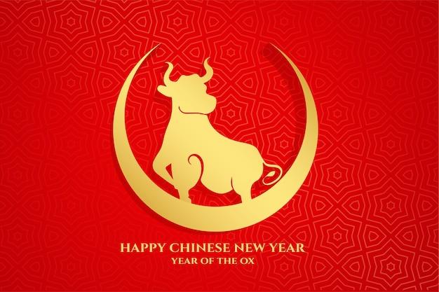 Счастливый китайский новый год быка на полумесяце Бесплатные векторы