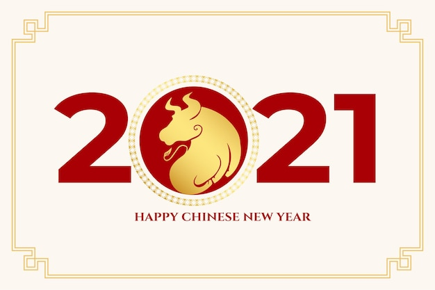Happy chinese new year of the ox background Free Vector