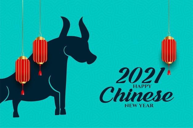 Felice anno nuovo cinese di bue sul vettore blu Vettore gratuito