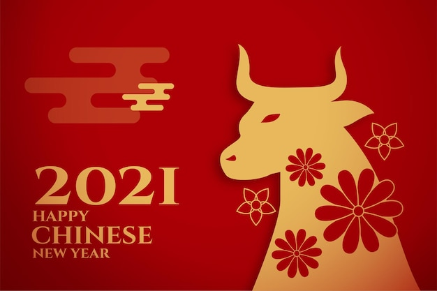 Happy chinese new year of the ox red background Free Vector