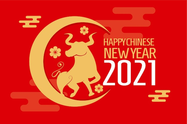 Happy chinese new year of ox with crescent moon Free Vector
