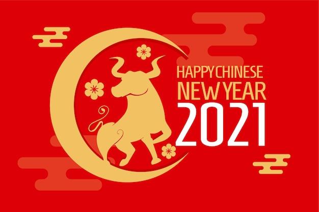 Felice anno nuovo cinese di bue con falce di luna Vettore gratuito