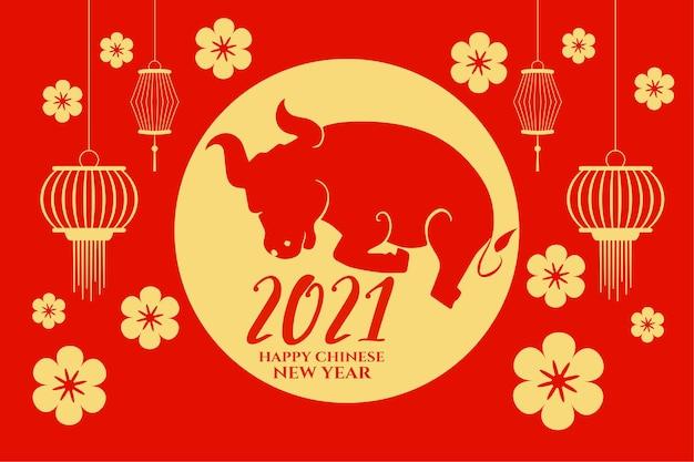 Felice anno nuovo cinese di bue con lanterne e fiori vettoriale Vettore gratuito