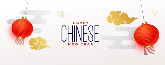 Happy chinese new year panoramic banner Free Vector